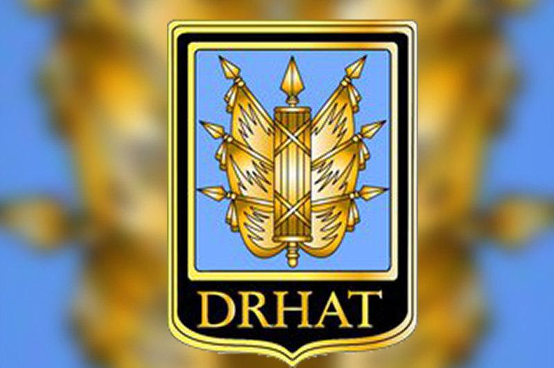 Logo DRHAT Direction des ressources humaines de l'Armée de terre