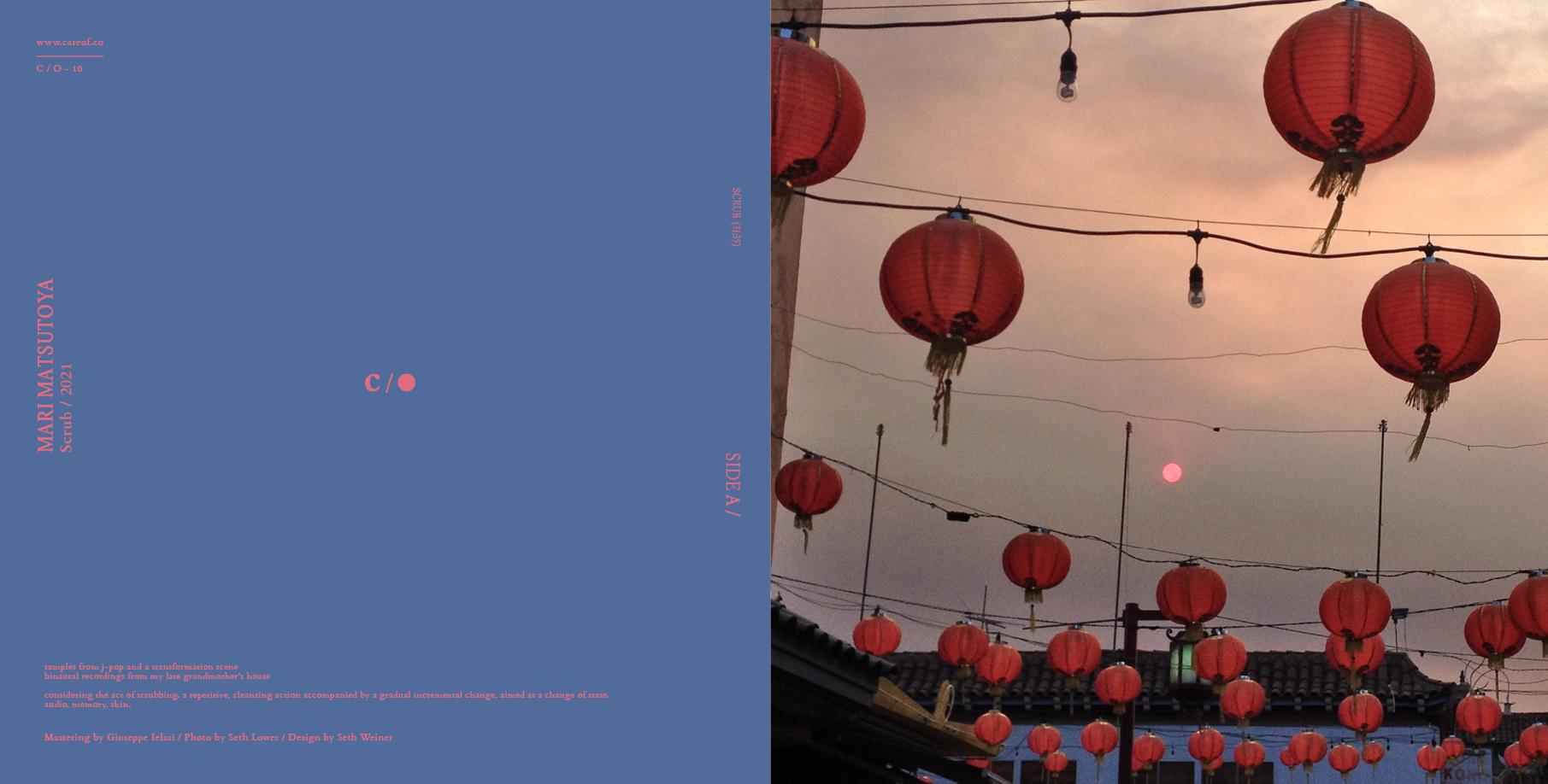 Mari Matsutoya's new album, Scrub, on Care Of Editions (Photo by Seth Lower / Design by Seth Weiner / Mastering by Giuseppe Ielasi)