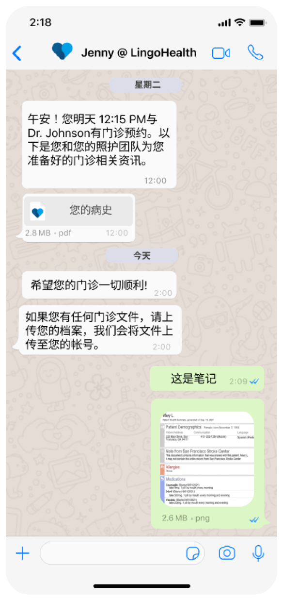 Messaging screenshot Whatsapp Simplified Chinese   LingoHealth App