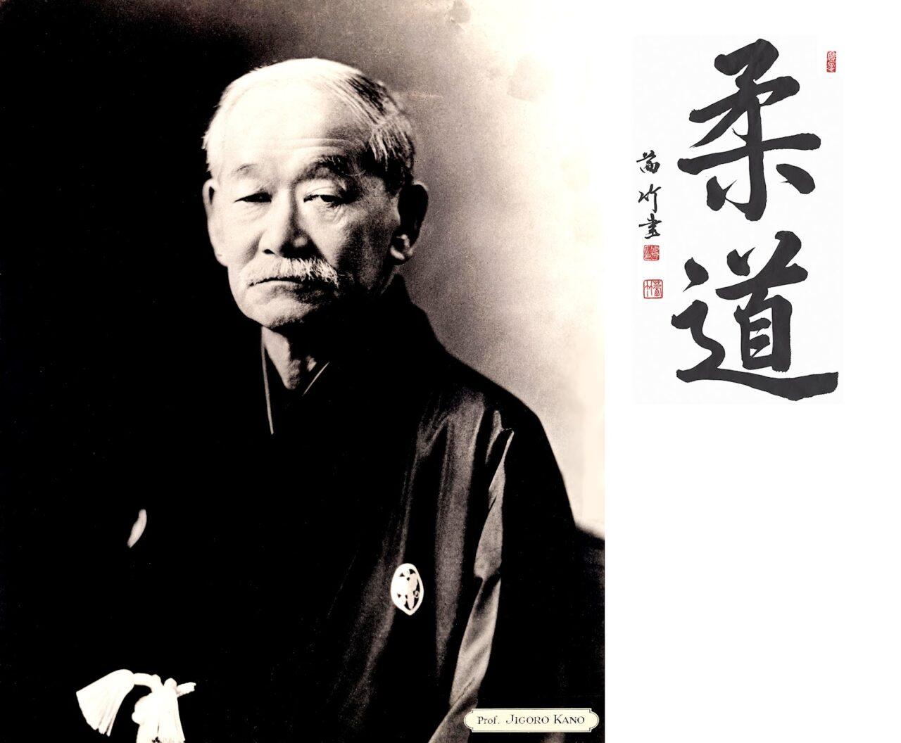 Professor Jigoro Kano in 1882